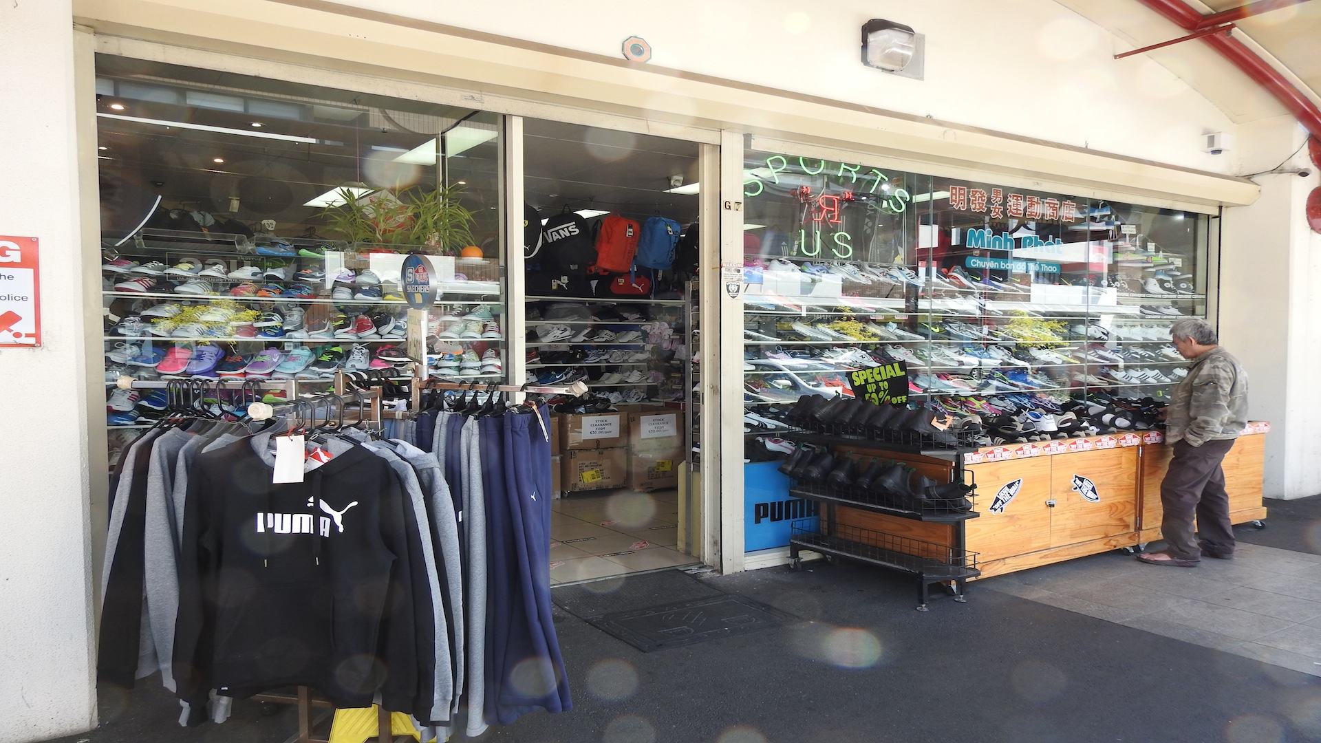 """Spring Vale Shopping Centre - Sport """"R"""" Us"""